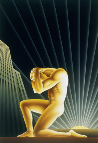 Cover Artwork to Atlas Shrugged